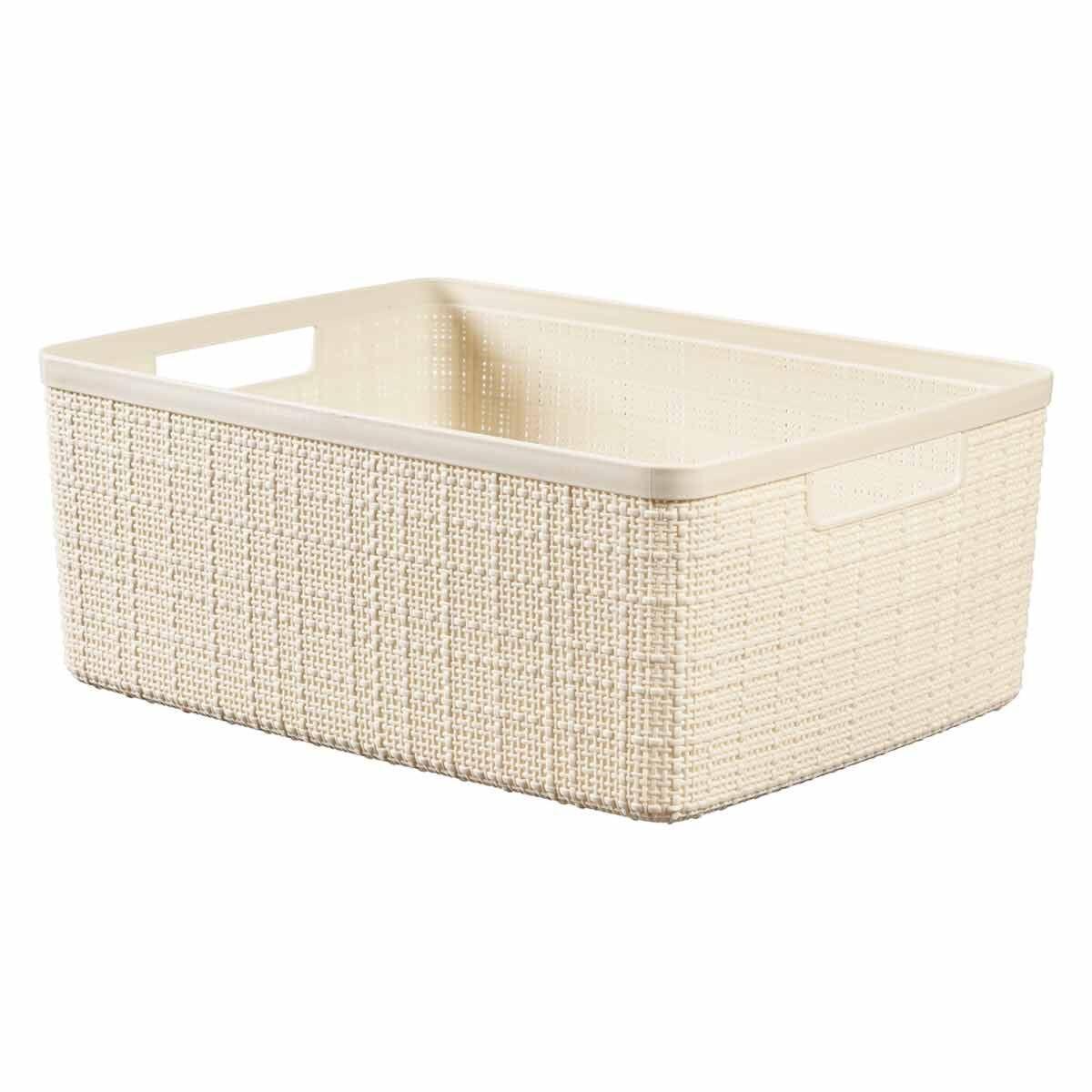 Curver Jute Storage Basket 12 Litre