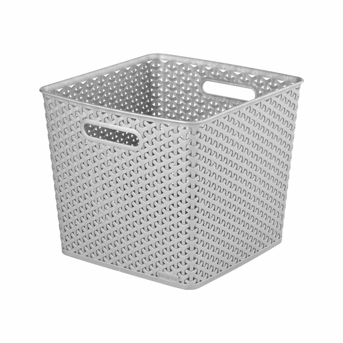 Curver My Style Square Basket 25 Litre Grey Grey