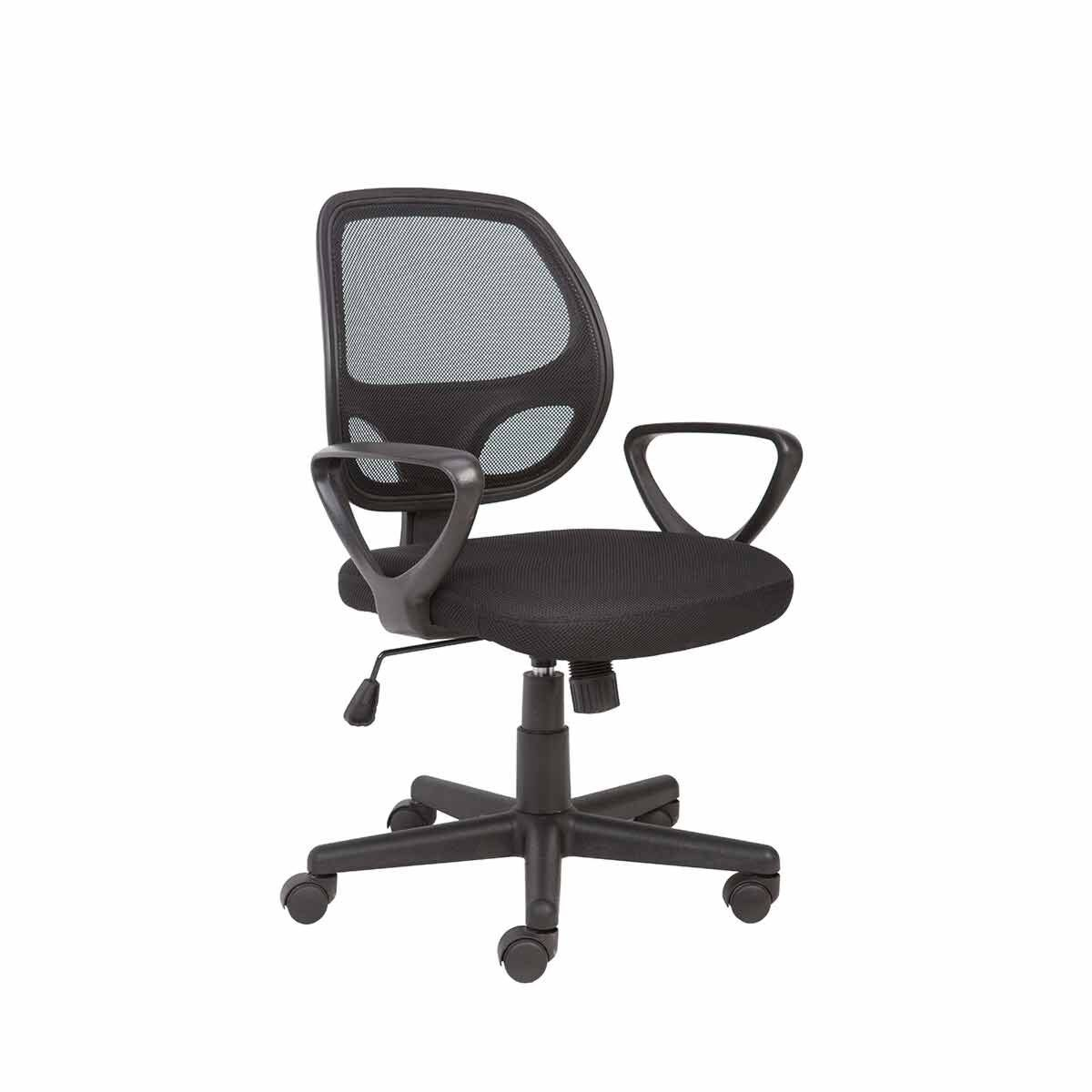 TC Office Rossi Mesh Chair