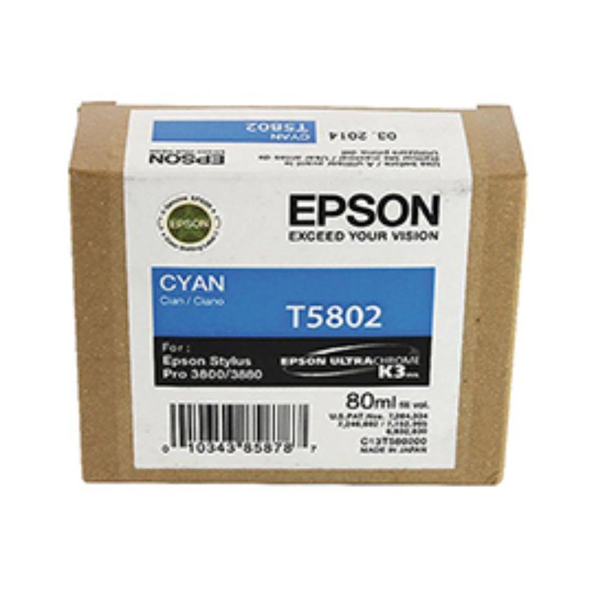 Epson PRO3880 Ink Cartridge Cyan
