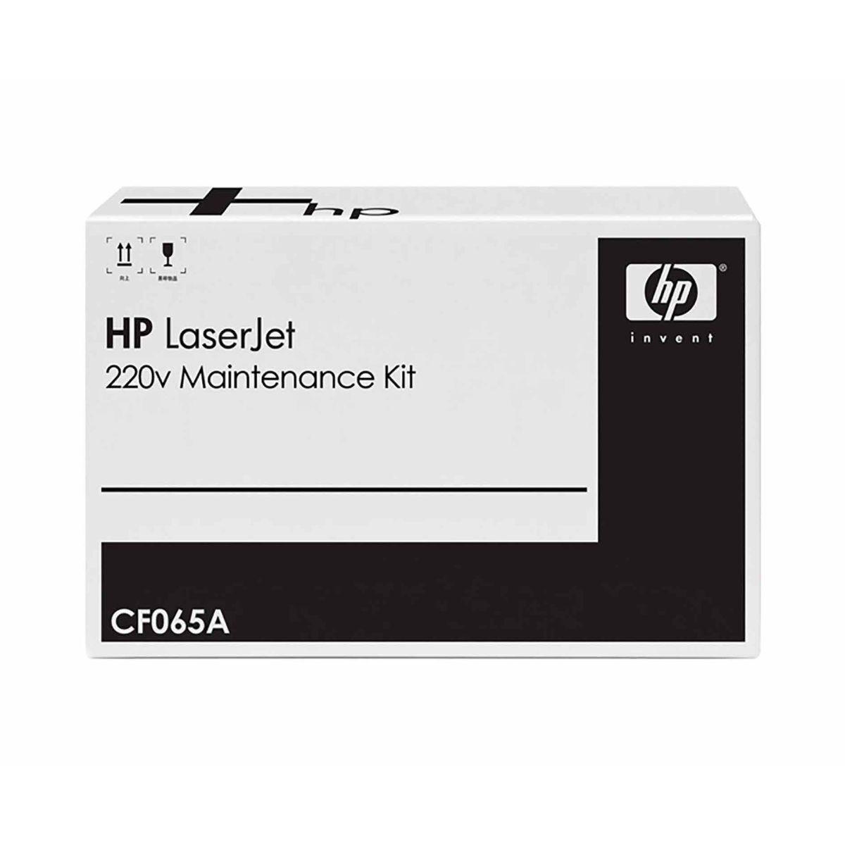 HP M603N Kit Ink Magenta
