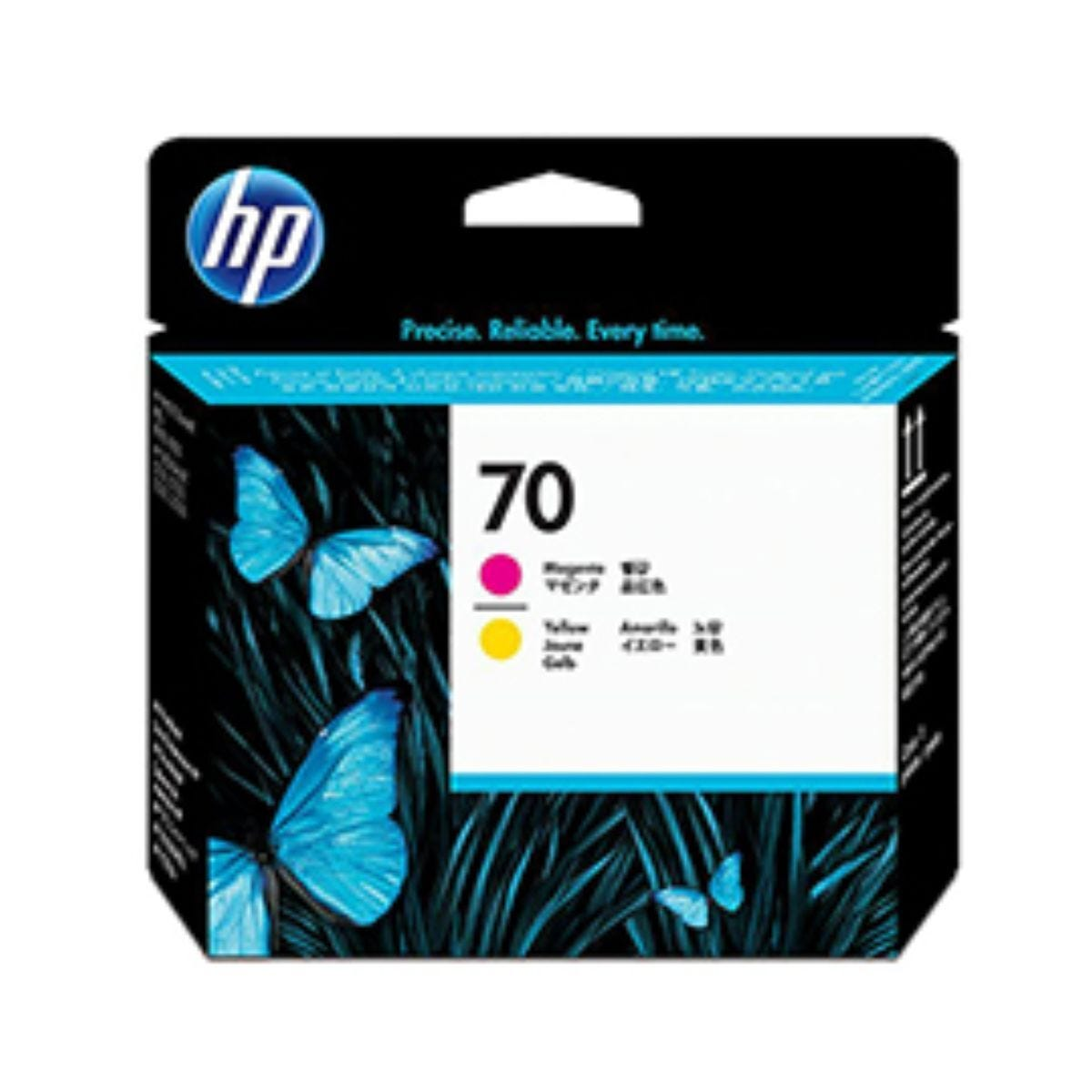 HP 70 Ink Cartridge Magenta/Yellow
