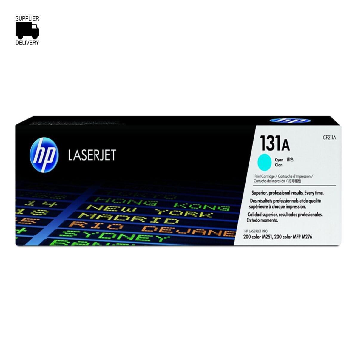 HP 131A Laserjet Toner Cartridge CF211A