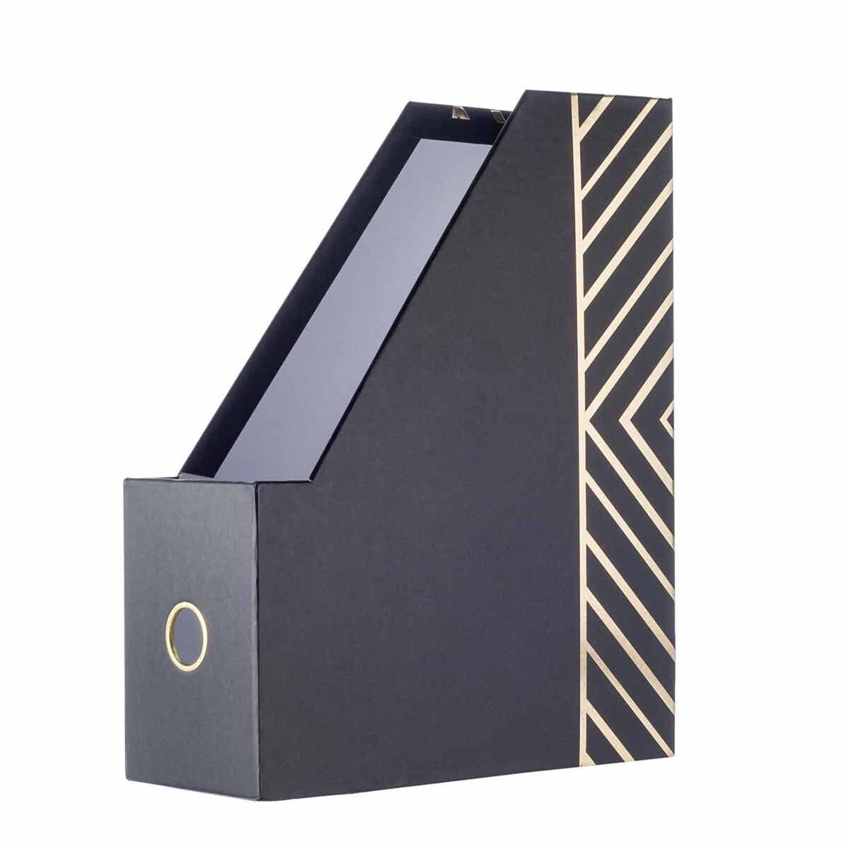 Black and Gold Stripe Magazine File
