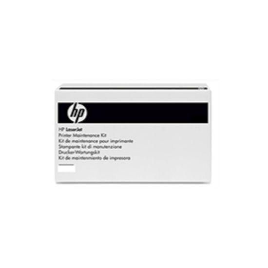 HP LJ4250 4350 Maintenance Kit OEM
