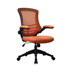 Designer Mesh Chair Orange