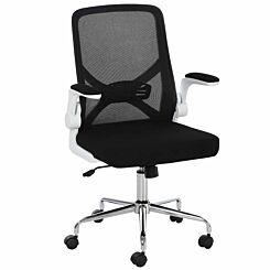 Camacho Folding Mesh Office Chair