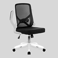 Nautilus Oyster Mesh Chair