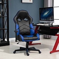 Behenna Ergonomic Faux Leather Gaming Chair
