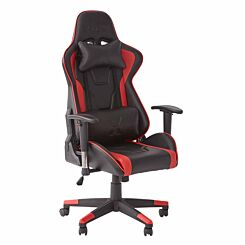 X Rocker Bravo Gaming Chair