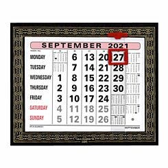 At-A-Glance Monthly Calendar 2021