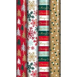 Cute Modern Wrapping Paper 8m