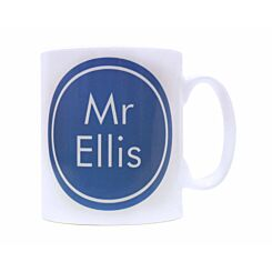 Ryman Personalised Tea in Teacher Name Mug