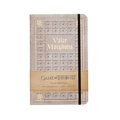Game of Thrones Valar Morghulis Ruled Journal